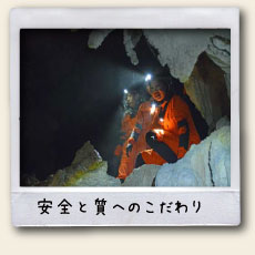 2015hoeto-cave01